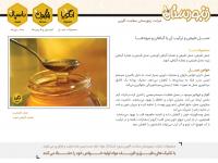 عسل طبیعی با عصاره شوید