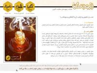 عسل طبیعی با عصاره زیره