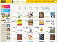 راهنمای مشاغل ایران www.rbiran.ir